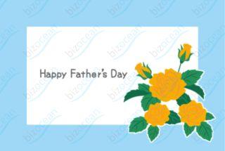 バラのイラストの父の日のメッセージカード|テンプレートの無料ダウンロードは【書式の王様】