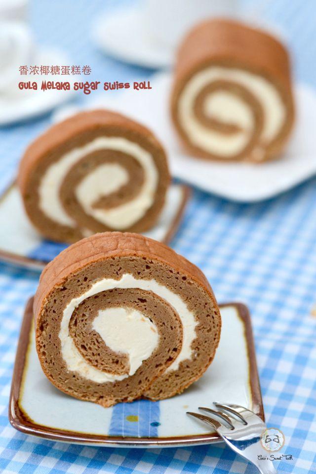 香浓椰糖蛋糕卷 Gula Melaka Sugar Swiss Roll