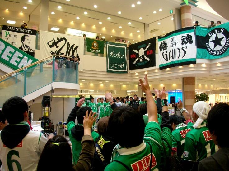 2007年3月松本山雅キックオフイベント  #Matsumoto