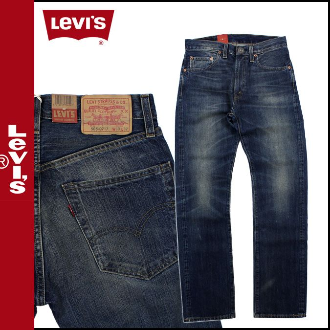 The #Amazon #Levis Store! #jeans, jackets, #clothing, and #accessories for men, women, and kids. #511 #denim http://levisatamazon.wix.com/levis-store