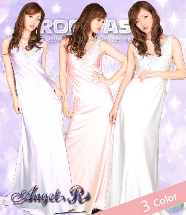 AngelR AR2205 エンジェルアール SEXYバックドレープ♪上品美ラインシンプルサテンロングドレス