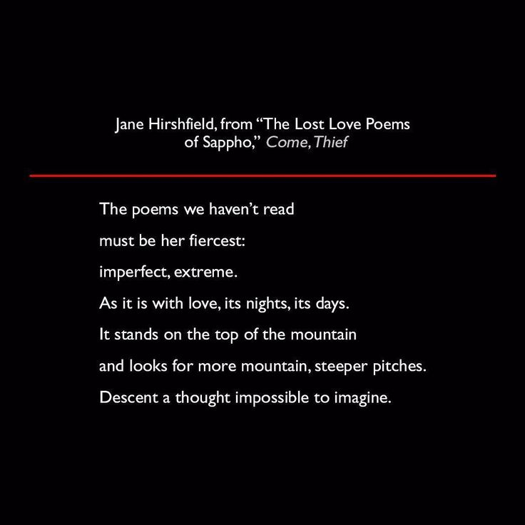 17 Best Ideas About Lost Love Poems On Pinterest