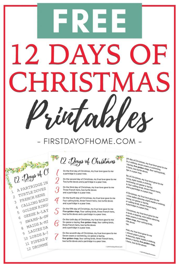 How To Celebrate The 12 Days Of Christmas Free Lyrics Printable Christmas Lyrics 12 Days Of Christmas Holiday Songs