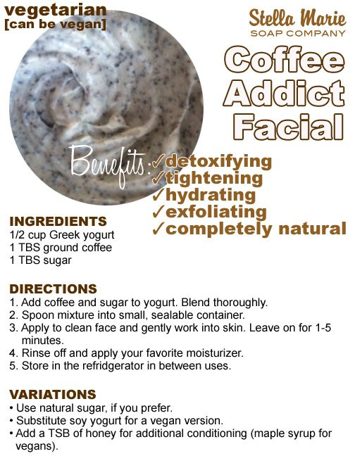 Coffee Addict Facial Scrub