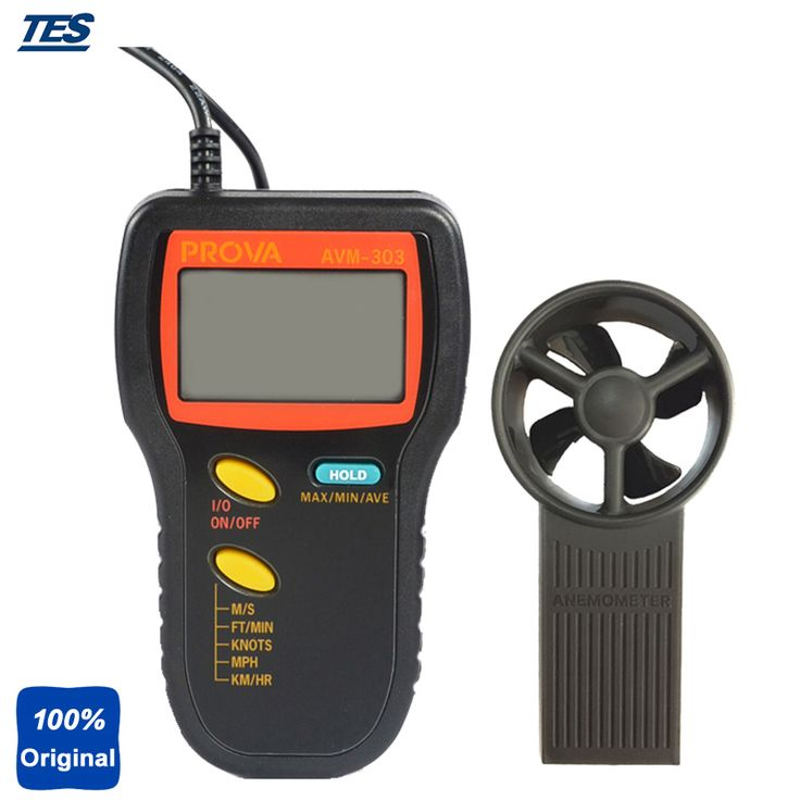 Air Temperature Measurement Wind Anemometer Wind Speed Test Wind Meter AVM-305