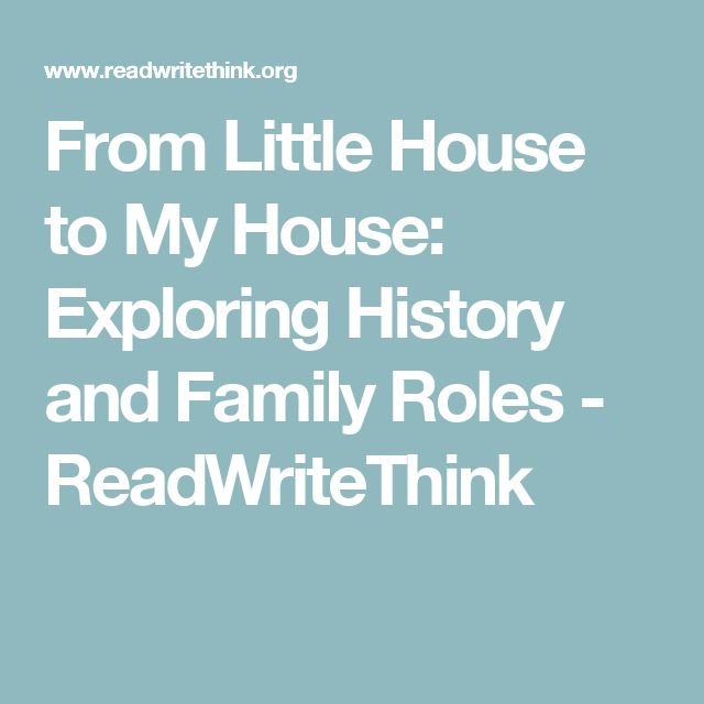 The house  ReadWriteThink