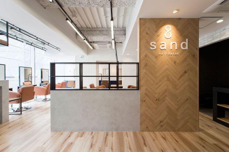 sand / tokyo 美容室(サロン)の設計・内装・デザイン