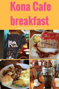 Disney World Food and Restaurants | Kona Cafe for Breakfast at the Polynesian