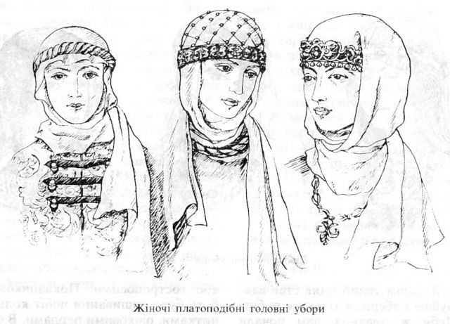 Various ways of married women to wear the ubrus. Above we saw maiden headdresses, here we have married women with their hair properly covered