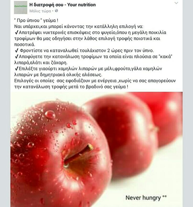 #neverhungry