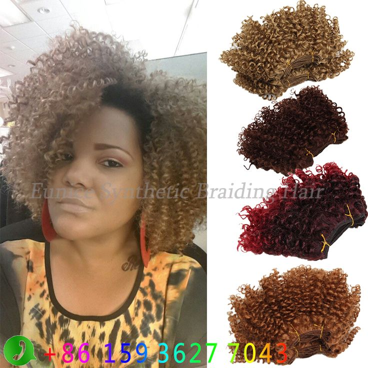 41 best 8inch jerry curl hair2pcspack images on pinterest wholesale afro kinky curly full lace wigs brazilian human hair wigs for black women pmusecretfo Images