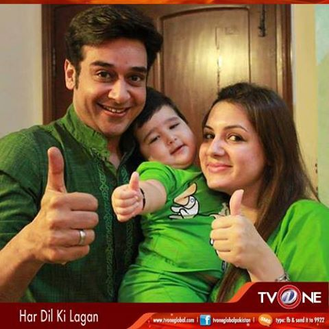 Faysal Wife Nd Daughter