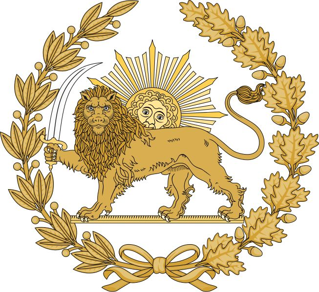 The Persian Symbol Of Lion Sun My Name Means Sun Of A