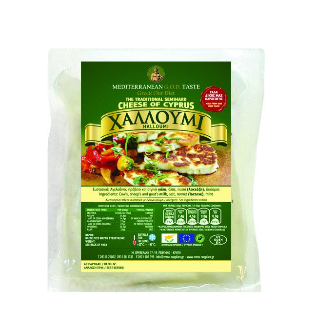 Χαλλούμι, παραδοσιακό τυρί Κύπρου, παρασκευάζεται από Αγελαδινό, Πρόβειο και Αιγινό γάλα, αλάτι Πυτιά (λακτόζη) και Δυόσμο. Είναι μαστιχωτό και πορώδες τυρί, πλούσιο σε πρωτεΐνες και καλή πηγή ασβεστίου.