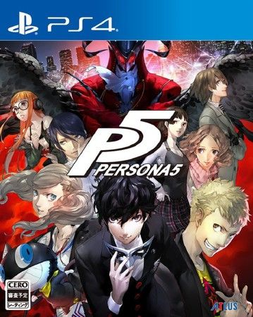 Atlus Debuts Persona 5 Launch Trailer, Limits Player Streaming Due to Spoilers