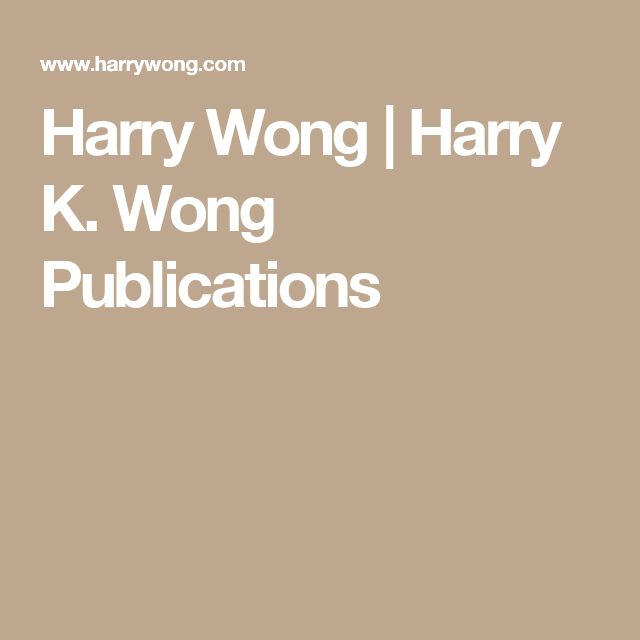 Harry Wong | Harry K. Wong Publications