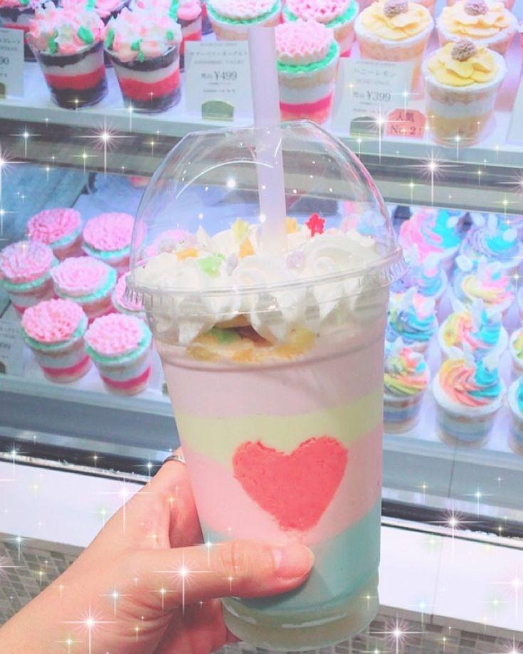 Blippo.com Kawaii Shop I NEED TO GO HERE NOWWWWWWWW
