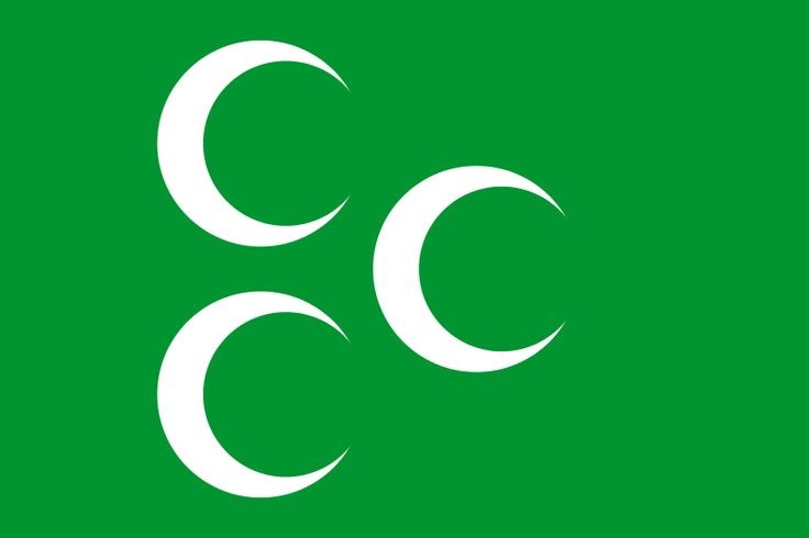 File:Flag of the Ottoman Caliphate.svg--Osmanlı Hilafet'in bayrağı