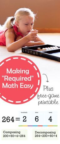 """Making """"Required"""" Math Easy - Melissa & Doug"""