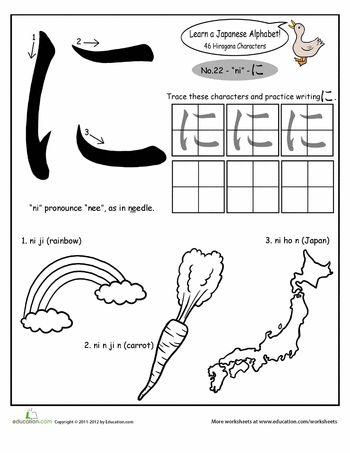 32 best Teach Japanese to Kids images on Pinterest