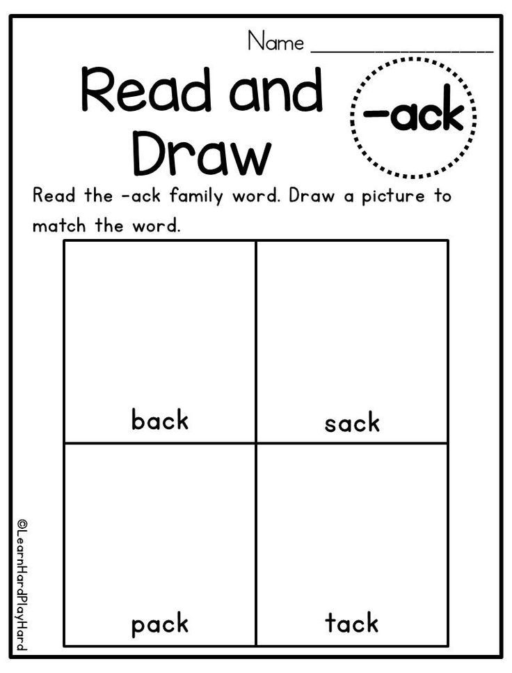 Short A Word Family Read and Draw Activity- A great way to practice short A word families while also instilling a knowledge of vocabulary! Kids read the short A word family word and then draw a picture to show the meaning. Available as a set for multiple short A word families and a second set for long A.  From Learn Hard Play Hard
