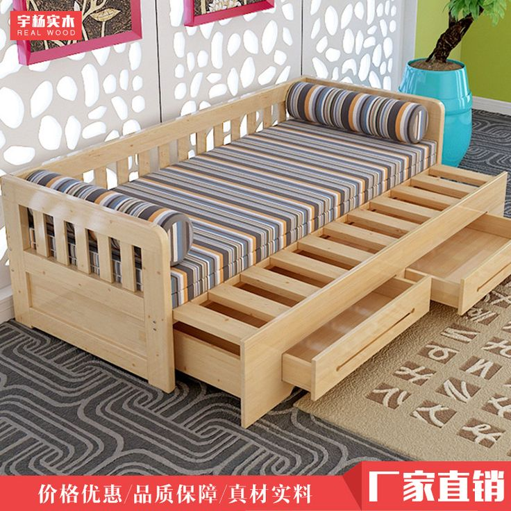 Cheap Wholesale Customized Ikea New Wood Sofa Bed Small