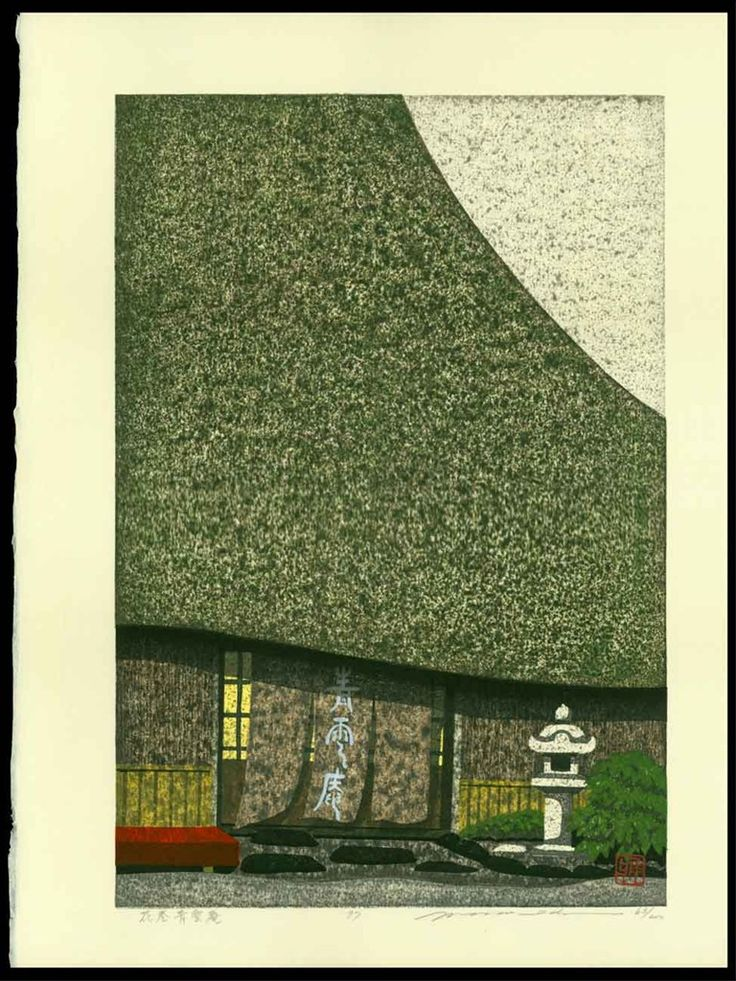 Authentic contemporary Japanese woodblock print by Masao Ido