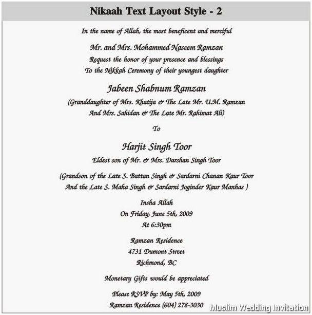 Wedding invitation wordings muslim 2 midas touch forex and travels wedding invitation wordings muslim 2 filmwisefo