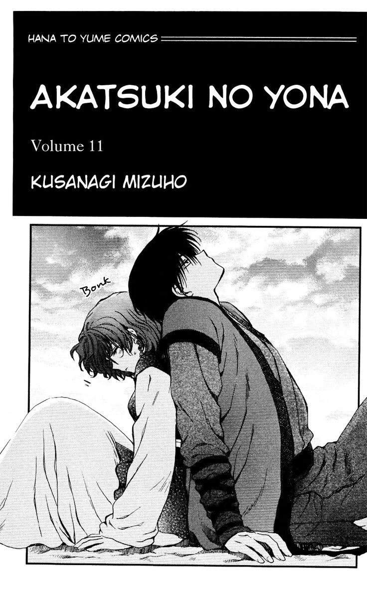 Akatsuki No Yona Vol.11 Chapter 60 : Young Leaves In The Wind, Part 1 Online For Free - Manganel.com