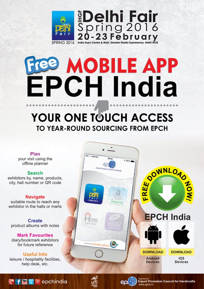 Mobile App of the IHGF Delhi Fair Spring 2016 for Android & Apple Devices #home #lifestyle #fashion #tradeshows