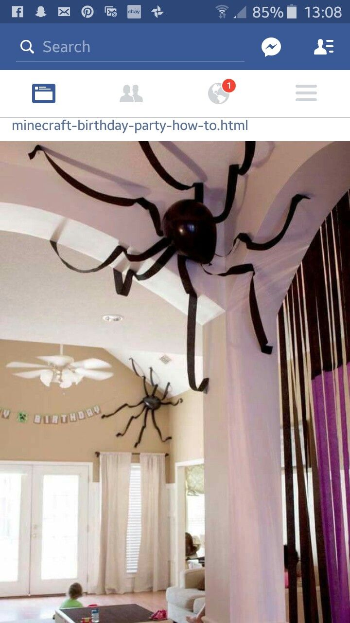 Spider balloon