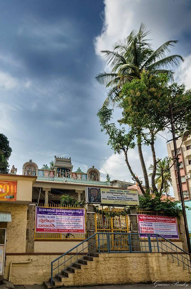 Chokkanathaswamy Temple, Domlur,#Chokka #Narayana #Swamy Temple is a 10th century Chola temple located in a by-lane, very near the main Domlur Road
