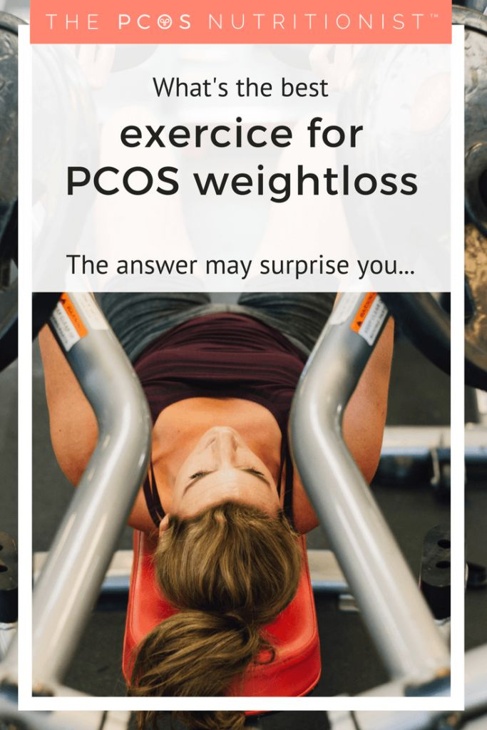 We've all grown up being told that the weight loss is simple: at less and exercise more to create a calorie deficit.      And we've also been told that cardio is the best for weightloss. However the research doesn't really support this.  Read on to find the most effective exercise for PCOS weightloss