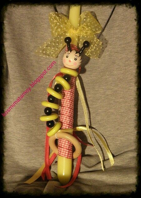 Λαμπάδα μελισσούλα http://kosmimatamoy.blogspot.gr/