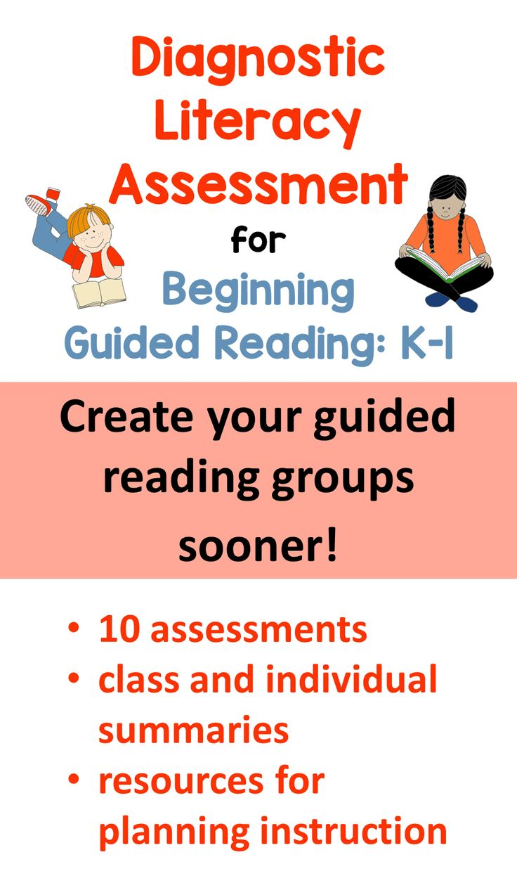 10 early literacy assessments, and tips for sorting out your guided reading groups quicker! Pick from these early literacy tasks, including detailed information about taking running records and creating guided reading groups. Class and individual summaries for compiling information. Resources for planning instruction.