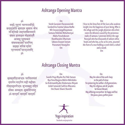 Ashtanga Opening and Closing mantras.