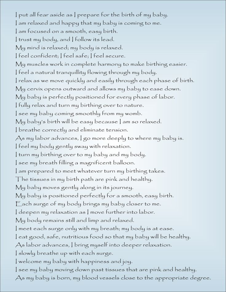 Birth Affirmations - They help so much during labor! {REPIN} and {FOLLOW} us! www.blissfulbabynurse.com