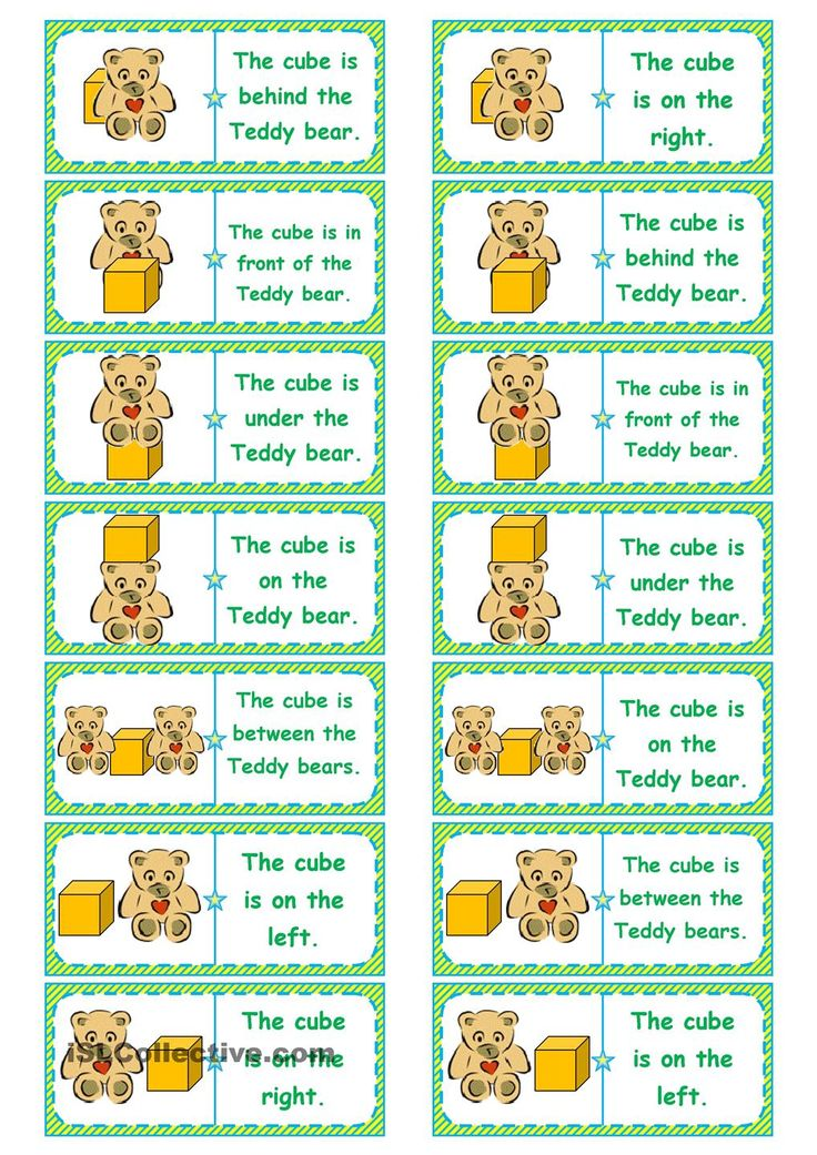 Wheres the cube? preposition dominoes, memory cards, gap-filling, directions • editable • 5 pages