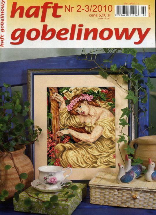 Gallery.ru / Фото #1 - H g 2-3 10 - logopedd