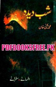 Shab Deeda Novel By Baba Muhammad Yahya Khan Pdf Free Download