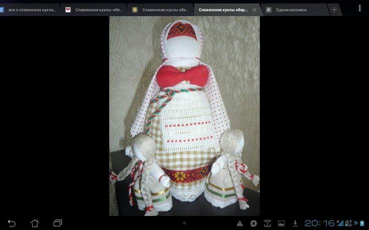http://ok.ru/k.slavyanskienazakaz/album/536616912966/557335833926