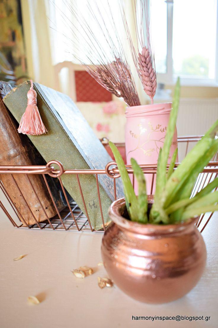 Μεταλλικές και ρόζ πινελιές για το καλοκαίρι στη διακόσμηση!
