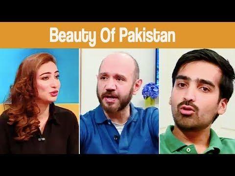Chai toast aur host | Beauty Of Pakistan | 21 July 2017 | Dawn News - https://www.pakistantalkshow.com/chai-toast-aur-host-beauty-of-pakistan-21-july-2017-dawn-news/ - http://img.youtube.com/vi/Swm8qrczM7M/0.jpg