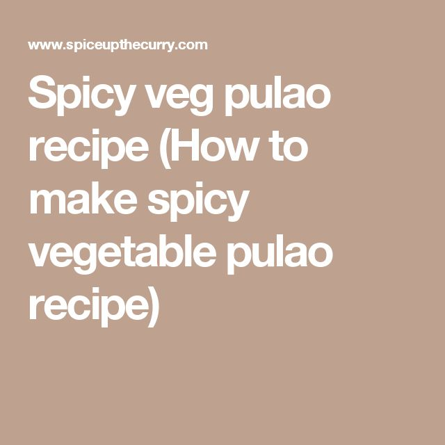 Spicy veg pulao recipe (How to make spicy vegetable pulao recipe)