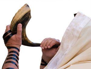 how to make a shofar mouthpiece