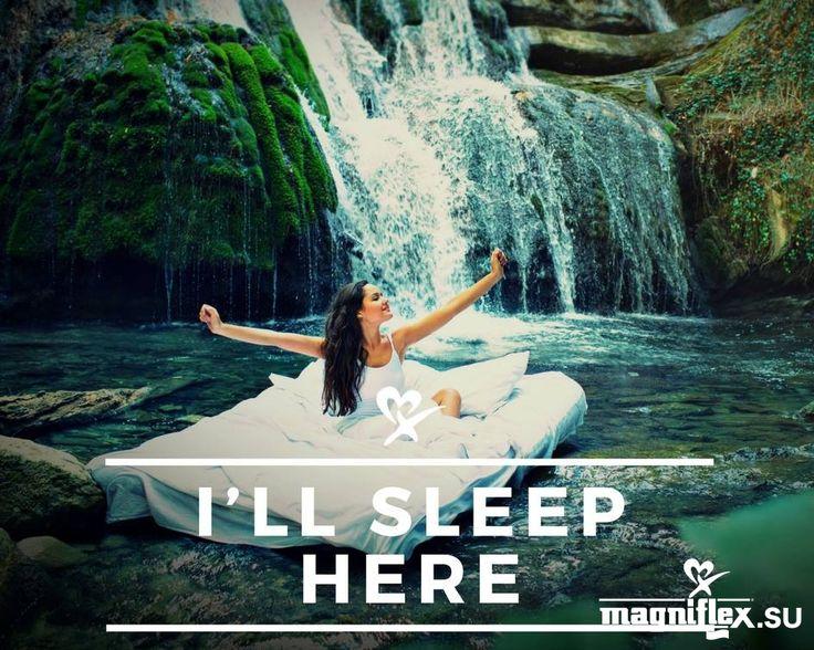 Наступили будни, а так хочется продлить выходные? Magniflex - потрясающий эффект во время сна, позволь матрасу подарить тебе радость!  #magniflex #magniflexrussia #матрас #подушка #кровать #магнифлекс #интерьер #мебель #выходные #weekend #sleep #сон #спать #dream #bed #спальня #кровать