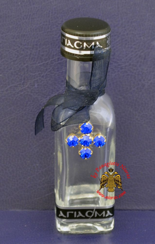 Holy Oil & Water Clear Glass Bottle With Blue Strass Cross