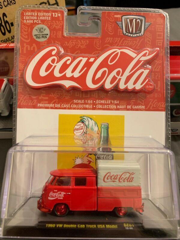 Coca Cola New Ad 2020 Cast