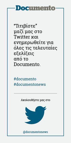 Αφού Χρήστο Ράπτη αποφάσισες να μου επιτεθείς δημόσια, αντί να απαντήσεις απλώς στο δημοσίευμα του Documento και στο ερώτημα αν ήσουν συνέταιρος του Γριβέα, μου δίνεις και μένα το δικαίωμα να σου απαντήσω.