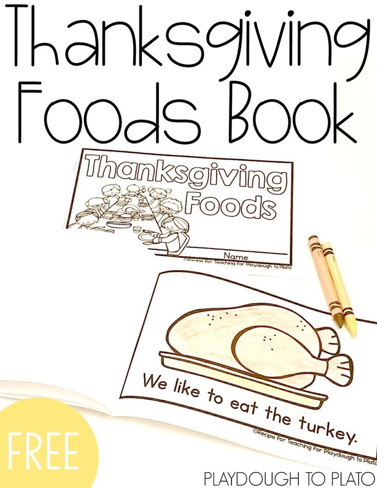 Free Thanksgiving little reader book for preschool or kindergarten. Fun Thanksgiving activity for kids!